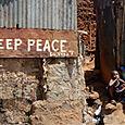 Keep_peace1